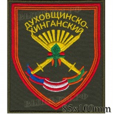 Chevron 1532 anti-aircraft missile regiment (Petropavlovsk-Kamchatsky)
