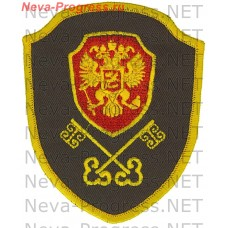 Patch FPS Crossed keys. Russian coat of arms on a red shield. Black background. Yellow edging. Overlock machine.