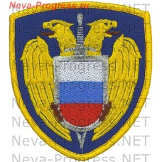 Patch Federal security service of the Russian Federation. Cornflower blue background. yellow edging. Serger