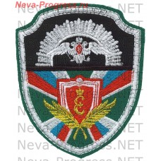 Patch edge of the First cadet corps of the FSB. Pushkin