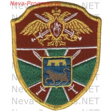 Patch 8-th boundary group of FSB of Russia ( Pytalovo, in/h 2335 )