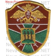 Patch 13 an academic unit of the Border service of FSB of Russia. Pine Forest