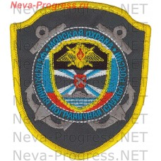 Patch Federal border service of the FSB of Russia. Maritime security. Black background, yellow overlock.