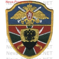 Patch Novorossiysk border detachment 9881 (marine guards), military unit 2156