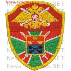 Нашивка 80 Суоярвский Пограничный отряд в/ч 2150