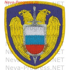 Patch Federal security service of the Russian Federation. The legs of the eagle are brown. Blue background. yellow edging. Overlock machine. The edging of the shield and sword to metanite