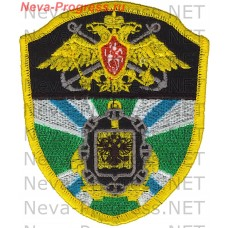 Patch Squad patrol ships of the black sea-Azov sea administration of coast guard of FSB of the Russian Federation, Novorossiysk