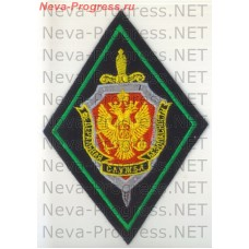 Patch ROMB Federal security service. Black background, green rim