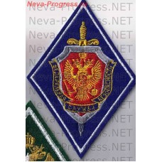 Patch ROMB Federal security service. Blue background, white edging