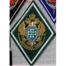 Patch ROMB Frontier sliba Black background, white edge. Green cross on a background of blue shield