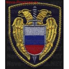Нашивка Федеральной службы охраны Российской Федерации. Черный фон. желтый кант. Оверлок. Вискозная нить