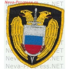 Patch Federal security service of the Russian Federation. Paws and eagle brown. Black background. yellow edging. Overlock machine. Viscose yarn