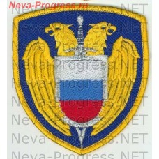 Patch Federal security service of the Russian Federation. Banding of the shield and the sword - a silver thread. Blue background. yellow edging. Overlock machine. Viscose yarn