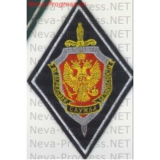 Patch ROMB Federal border service. Black background, white edge. Option 2
