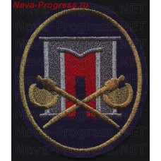 Patch Federal security service of Russia. Oval. Dark blue background. The presidential regiment