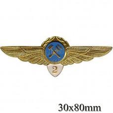 Badge metal Sign Navigator Civil Aviation flight engineer (mechanic) - a hammer and a wrench. Class 2.