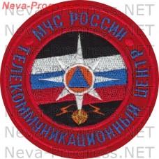 Нашивка МЧС России  круглый. Телекомуникационный центр МЧС России (красный фон)
