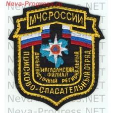 Нашивка МЧС России щит Дальневосточный поисково-спасательный отряд - Магаданский филиал