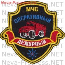 Нашивка МЧС России  щит с ленточкой МЧС Оперативный дежурный