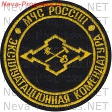 Badge EMERCOM of Russia round. The operational headquarters EMERCOM of Russia (black background)