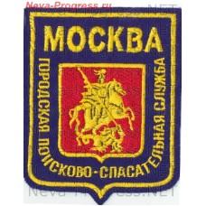Нашивка МЧС России прямоугольный щит. Москва Городская поисково-спасательная служба (синий фон)