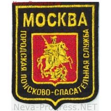 Нашивка МЧС России прямоугольный щит. Москва Городская поисково-спасательная служба (черный фон)