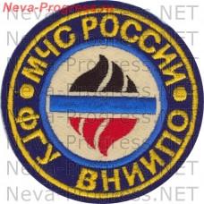 Нашивка МЧС России круглый. ФГУ ВНИИПО МЧС РОССИИ (синий фон)