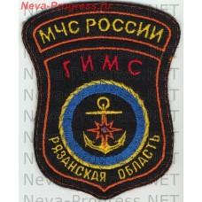 Нашивка МЧС России щит. ГИМС МЧС России - Рязанская область