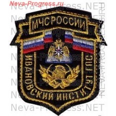 Badge EMERCOM of Russia shield Ivanovo Institute GPS