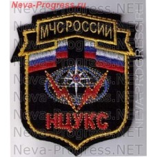 Badge EMERCOM national emergency management center of the shield ( national center for crisis management)