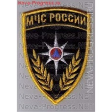 Нашивка МЧС России треугольный (оверлок)