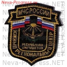Badge EMERCOM of Russia shield Ingushetia - South regional center
