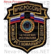 Нашивка МЧС России щит Чеченская республика - Южный региональный центр