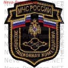 Badge EMERCOM of Russia shield Operational office