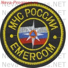 Нашивка МЧС России круглый. EMERCOM на грудь (желтый кант)