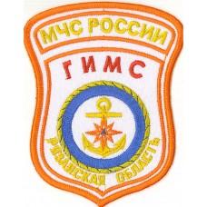 Нашивка МЧС России щит. ГИМС Рязанская область (оранжевый кант, белый фон)