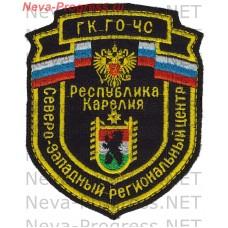 Нашивка МЧС России щит Северо-западный региональный центр Республика Карелия