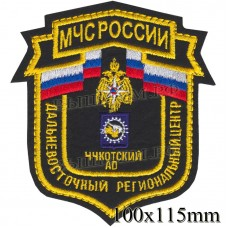 Badge EMERCOM of Russia shield the far Eastern regional center of Chukotka
