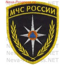 Нашивка МЧС России треугольник классический (оверлок)