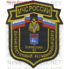 Badge EMERCOM of Russia shield the far Eastern regional center of the Koryak Autonomous Okrug