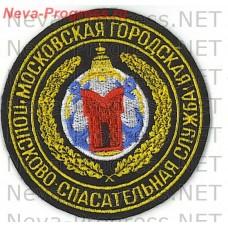 Нашивка МЧС России  Московская поисково-спасательная служба (якоря, колокол)