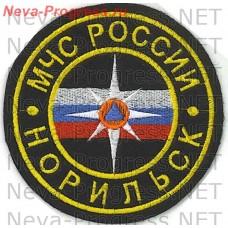Нашивка МЧС России  Норильск (черный фон, желтый кант)