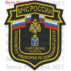 Badge EMERCOM of Russia the shield of the Volga-Ural regional center of Saratov oblast