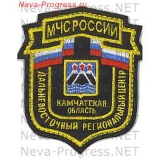 Badge EMERCOM of Russia shield the far Eastern regional center of the Kamchatka region