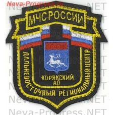Badge EMERCOM of Russia shield the far Eastern regional center of the Koryak Autonomous oblast