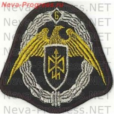 Badge EMERCOM of Russia badge search and rescue team (metanite)