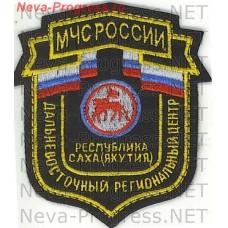 Badge EMERCOM of Russia shield the far Eastern regional center of the Republic of Sakha (Yakutia)