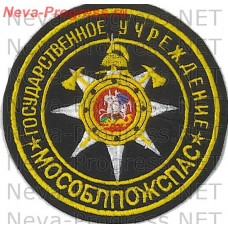 Badge EMERCOM of Russia round state institution Mosoblpozhspas (black background) Option1