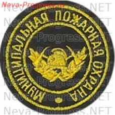 Badge EMERCOM of Russia round of Municipal fire protection (black background)