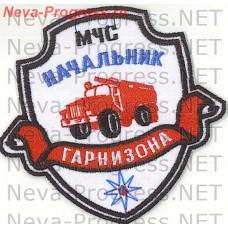 Нашивка МЧС России щит с ленточкой МЧС Начальник гарнизона (белый фон)